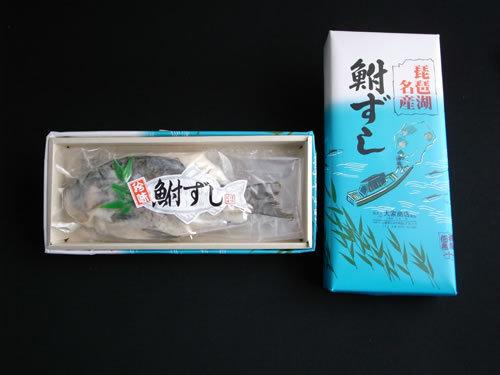 箱入りオプション(ふな寿司用)